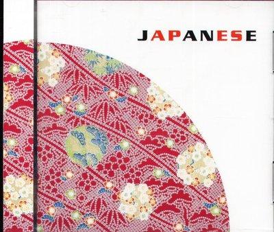 K - APES - JAPANESE - 日版 - NEW
