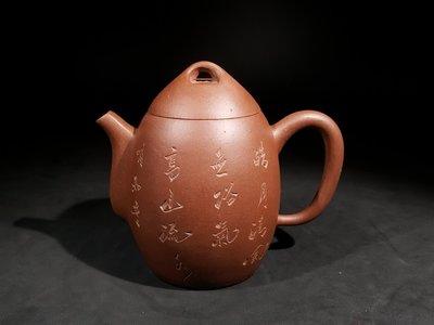 《藏壺軒》 ~錫山俞製(俞國良)~金鐘壺(1元起標、不作價、不圍標、標多少賣多少)