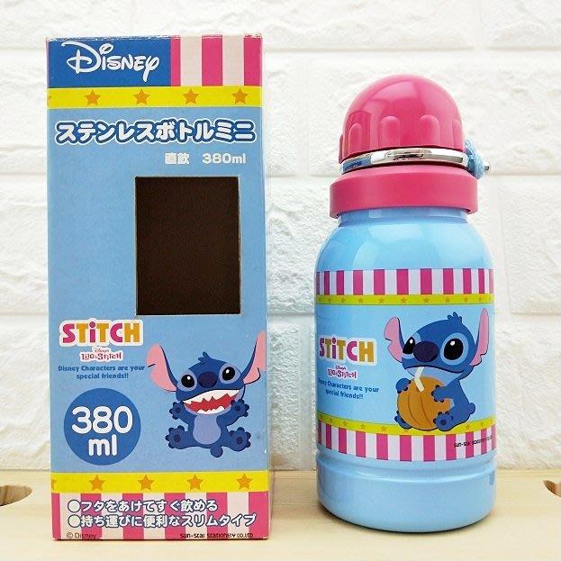 《軒恩株式會社》史迪奇 380ml 日本進口 直飲式 冷水壺 冷水瓶 水壺 154954