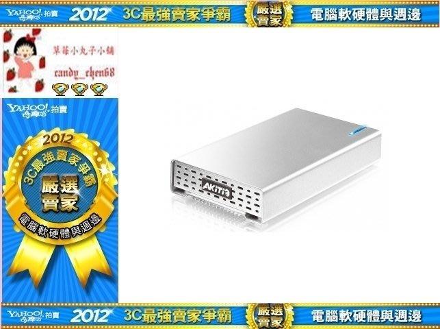 【35年連鎖老店】AKiTiO 冰極光 Neutrino U3  2.5吋外接盒(SK2-U3AS)有發票/可全家
