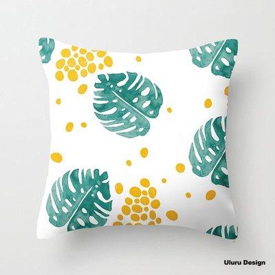 歐美風格 leaf 葉子 抱枕 枕套/枕芯 Uluru Design 客廳 Loft工業風 鄉村風 居家裝飾