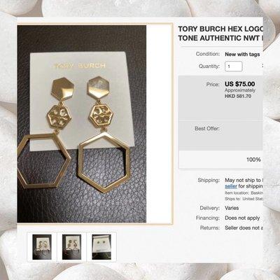 【全新正貨私家珍藏】TORY BURCH HEX LOGO DROP EARRING 耳環