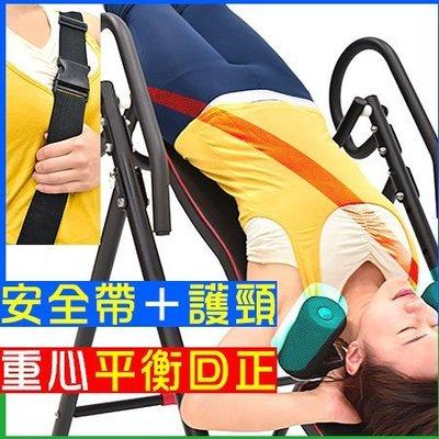 專業倒立機倒立椅倒吊椅拉筋板【推薦+】美背牽引機運動健腹機器材仰臥起坐板B007-6305另售踏步機電動跑步機健身車單槓