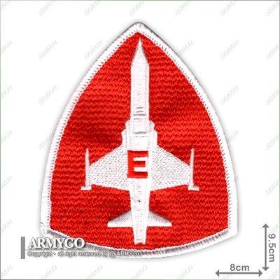 【ARMYGO】空軍F-5E戰機機種章 (紅色款)