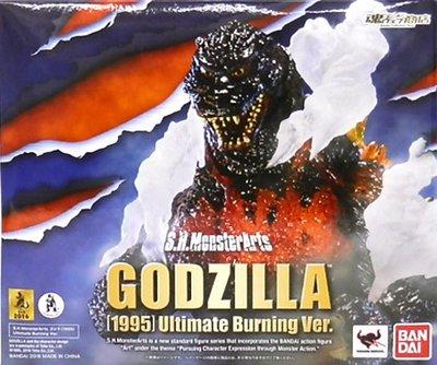 日本正版萬代S.H.MonsterArts SHM 哥吉拉 1995 Ultimate Burning 模型公仔日本代購