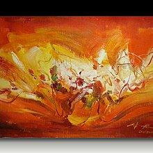 【 金王記拍寶網 】U981  朱德群 款 抽象 手繪原作 厚麻布油畫一張 罕見 稀少 藝術無價~