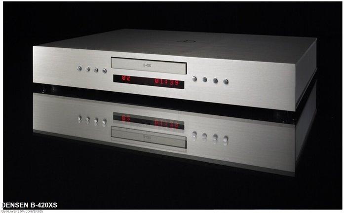 【音逸音響】CD雷射唱盤(含DAC使用) 》丹麥 Densen B-420XS