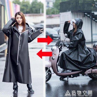 韓版雨衣徒步長款全身男女士電瓶車自行車騎行單車雨披成人外套 造物空間