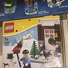 Lego 40124