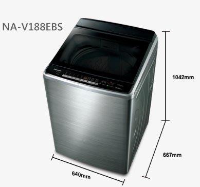 【林董最便宜】 Panasonic【NA-V188EBS-S】17KG 洗脫 泡沫淨 直立洗衣機 *高雄實店*可議價* 高雄市