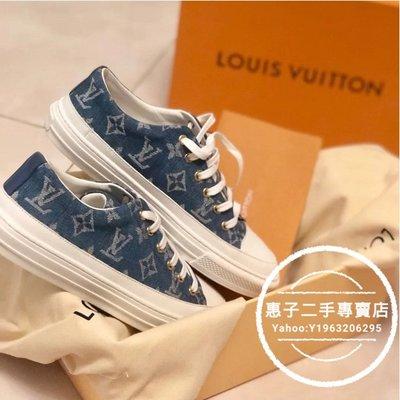 惠子二手 LV 路易威登 Stellar 低幫 女款 1A4WT 牛仔藍 休閒鞋 帆布鞋