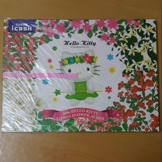 出清~7-11 Hello Kitty 花花世界台灣版 icash卡 一套七張 含胸章一枚【空卡,第一代】~只有1套
