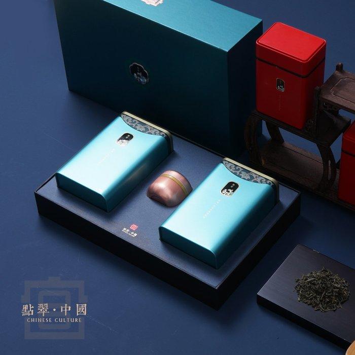 SX千貨鋪-高檔精致茶葉包裝盒空盒半斤裝新款紅茶巖茶禮品盒鐵罐禮盒套裝#與茶相遇 #一縷茶香 #一份靜好