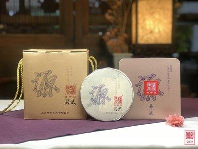 {茗若居普洱茶} 2018年陳升號【源-易武】大樹生茶餅(精緻鐵禮盒盛) (單餅60克)