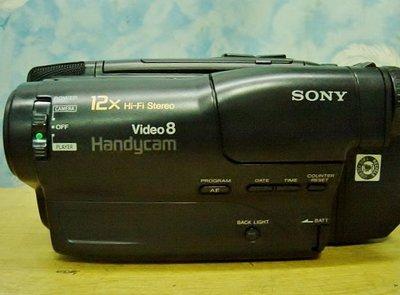 【小劉二手家電】 SONY V8/video HI 8  攝影機 CCD-TR430型,可充電 -19
