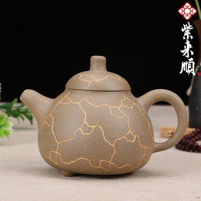茶壺丁蜀鎮手工紫砂壺陶瓷三角筋紋 套裝11332