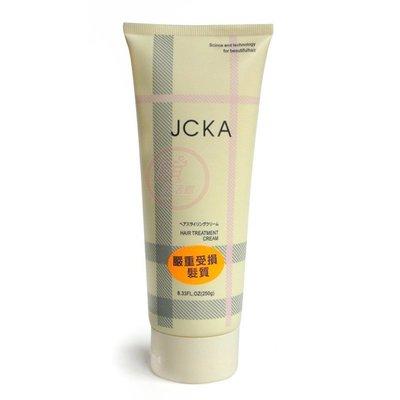 便宜生活館【免沖洗護髮】JCKA潔西卡 寶髮精靈250g 柔順保濕髮專用 全新公司貨 (可超取)