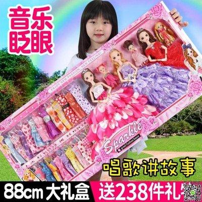 洋娃娃 會說話的仿真洋娃娃套裝大禮盒女孩公主兒童玩具長尾巴比翼鳥衣服T