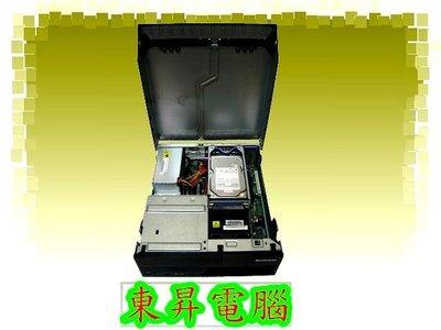 【東昇電腦】Lonovo ThinkCentre M58e Small 平躺式商務機種 WIN7 PRO正版授權