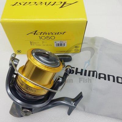 《三富釣具》SHIMANO Activecast 遠投捲線器 1050/1060/1080/1100/1120