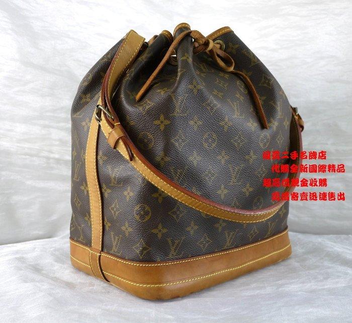 優買二手精品名牌 LV M42224 原花 字紋 老花 水桶包 肩背包 NOE 束口包 購物包 束繩包 特價品