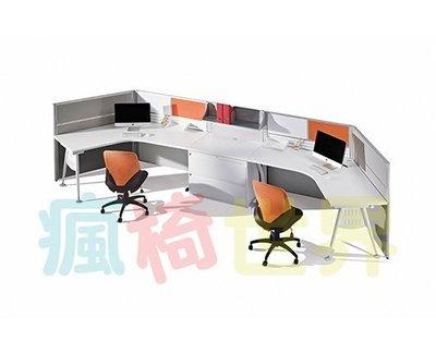 《瘋椅世界》OA辦公家具全系列 訂製造型機能工作站  (主管桌/工作桌/辦公桌/辦公室規劃)