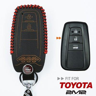 【2M2】2019 全新第五代 TOYOTA RAV4 汽油版 豐田汽車晶片鑰匙皮套 智慧型鑰匙包蜂巢2鍵式
