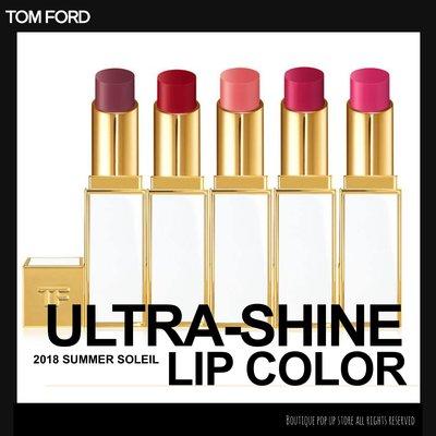 Tom Ford - 限量 紅毯超性感唇膏 Ultra Shine Lip Color 太陽輕吻海島系列 Nubile