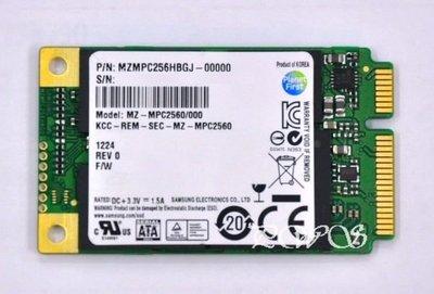 ☆【三星 SAMSUNG MZMTD256HBGL 固態硬碟 SSD 256G 256GB mSATA 】SM841N