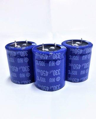 『正典UCHI電子』HITACHI HU系列 電解電容 450V330uF 尺寸: 30x35mm