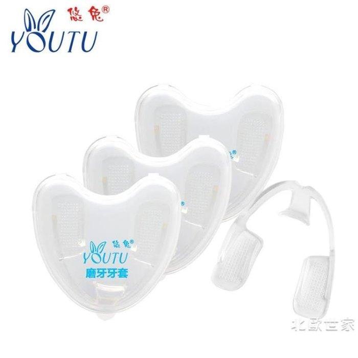 硅膠防磨牙套夜間磨牙保護牙齒成人磨牙墊3盒送清潔片護齒舒適