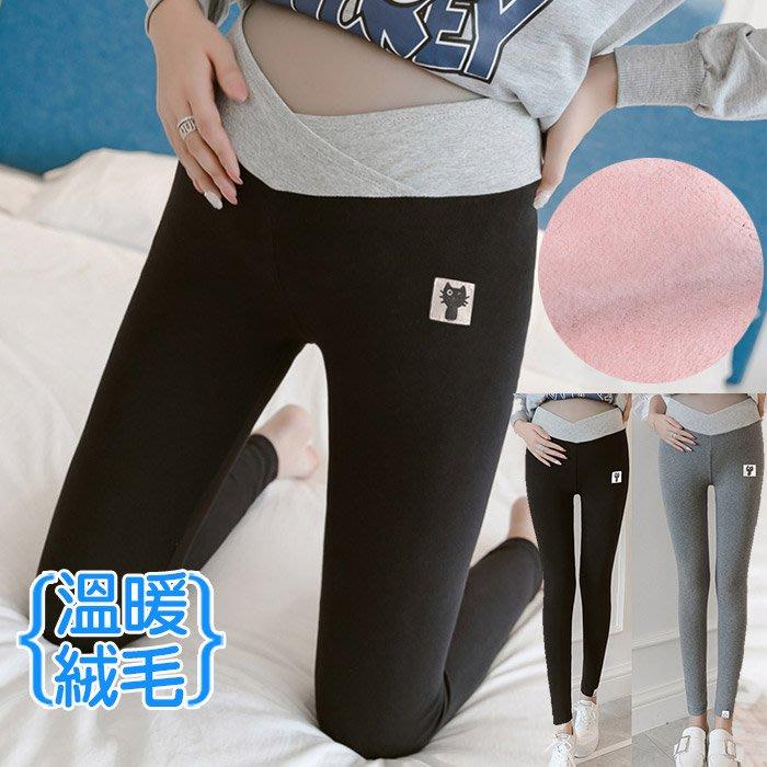 【愛天使孕婦裝】82372超暖絨毛 褲腳小貓 低腰內搭褲 孕婦褲(低腰可調)