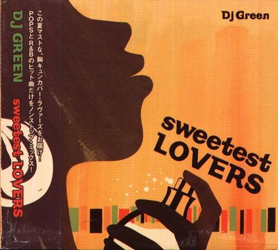 K - DJ GREEN - SWEETEST LOVE - 日版 - NEW NATO Jo Anne