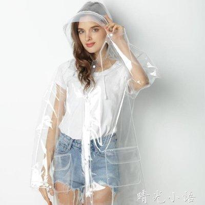 時尚抖音同款男女情侶透明雨衣成人徒步背包戶外長款雨披便攜玩水