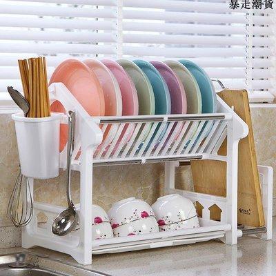 精選 塑料碗架碗碟瀝水架碗柜廚房置物架抽屜式家用碗筷收納盒瀝晾放盤