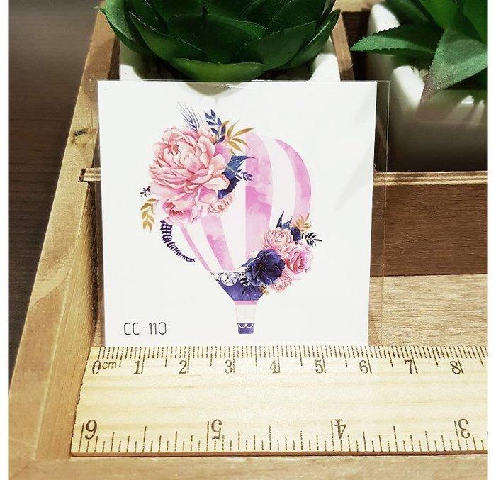 【萌古屋】花朵單圖CC-110 - 防水紋身貼紙刺青貼紙K38