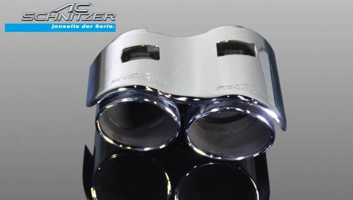 【樂駒】AC Schnitzer BMW 3er F30 F31 尾飾管 亮面 鍍鉻 排氣 系統 改裝 套件