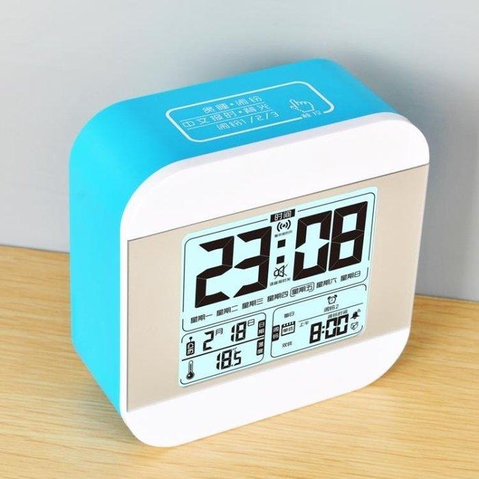 現貨/鬧鐘學生智能音樂夜光靜音床頭創意時尚簡約電子時鐘多功能聲音大37SP5RL/ 最低促銷價