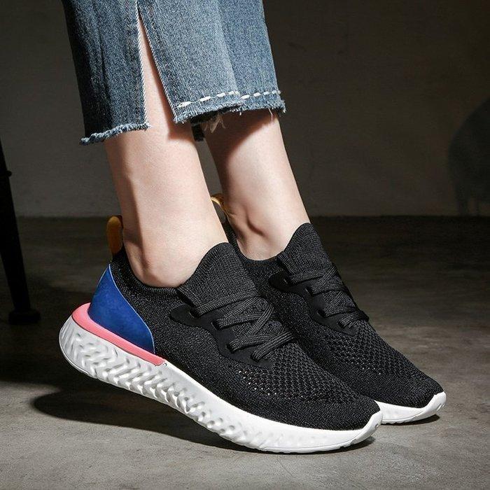 網面透氣運動鞋 鞋子女韓版學生原宿風ulzzang百搭運動跑步女鞋新款透氣