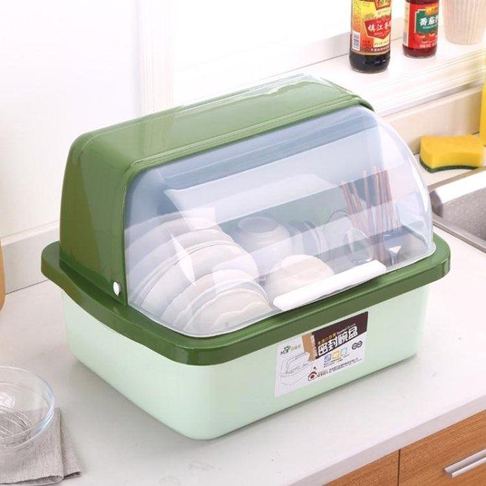 現貨/碗櫃塑膠廚房瀝水碗架帶蓋碗碟架放碗箱碗筷餐具收納盒碗盤置物架178SP5RL/ 最低促銷價