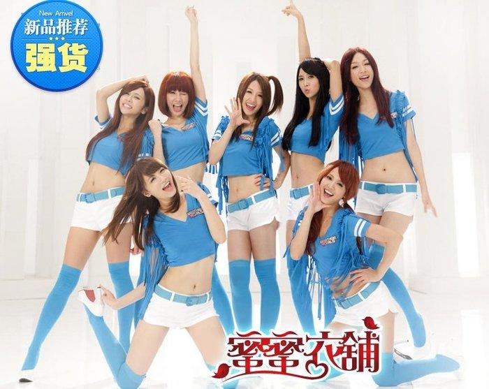 【Y-011】活力啦啦隊服~共有A、B 2款專賣女僕裝.學生服.角色扮演~蜜蜜衣舖