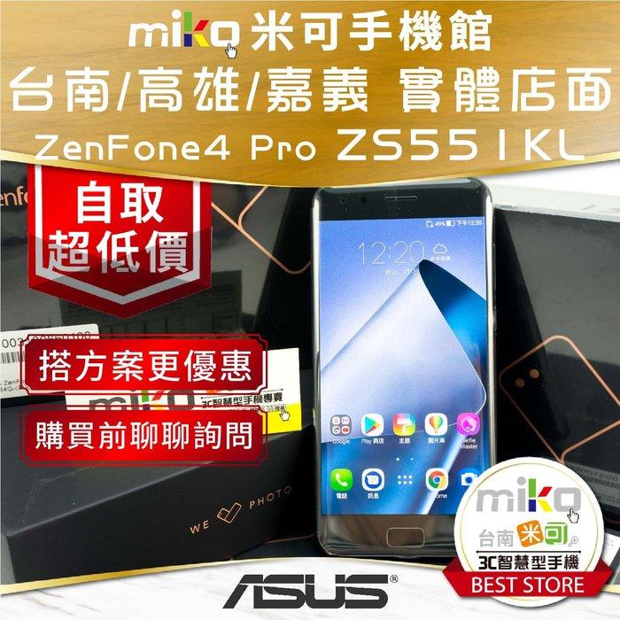 台南【MIKO米可手機館】華碩 ZenFone4 ZS551KL 6+64G 攜碼亞太4G月租796方案
