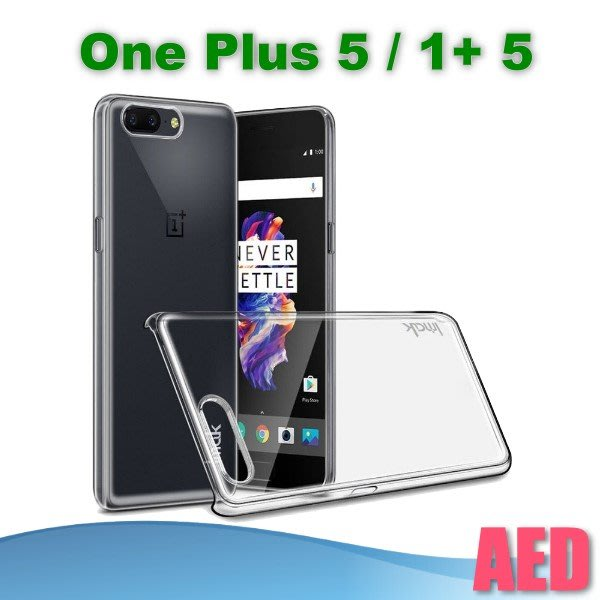 ⏪ AED ⏩ IMAK One Plus 一加5 / 1+ 5 羽翼II 水晶殼 保護殼 透明保護殼 硬殼
