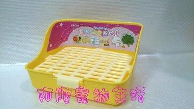 【阿肥寵物生活】CARNO方型加大兔便盆-黃色/可直接掛在籠子上 // 本月特價
