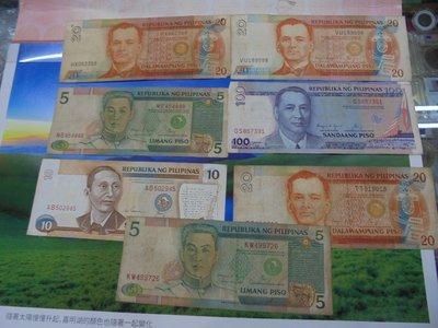 ☆孟宏館☆菲律賓紙鈔5.10.20.100披索PILINAS鈔票7張~D054