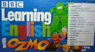 Learning English with OZMO   BBC歡樂美語