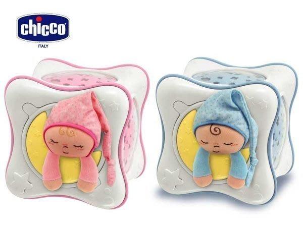 【魔法世界】Chicco 絢麗彩虹投射夜燈  粉藍/粉紅