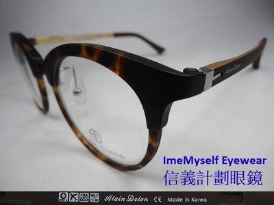 【信義計劃眼鏡】Alain Delon AD20363 亞蘭德倫 ULTEM 塑鋼 材質 鉚釘 圓框 有鼻墊 超輕超彈性