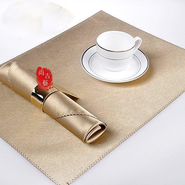 【尚古藝】家居擺件 歐式亮面紡絲金色西餐餐巾餐墊 口布桌布酒店餐廳樣板房餐桌飾品