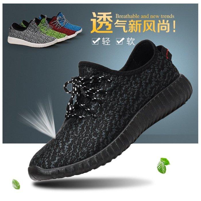 男鞋休閒鞋運動鞋一腳蹬懶人鞋韓版潮鞋帆布鞋軟底跑步鞋椰子鞋CNYX1592